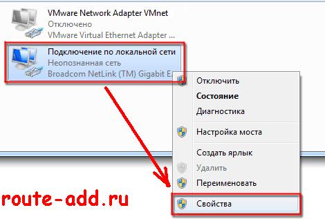 параметры сетевой карты